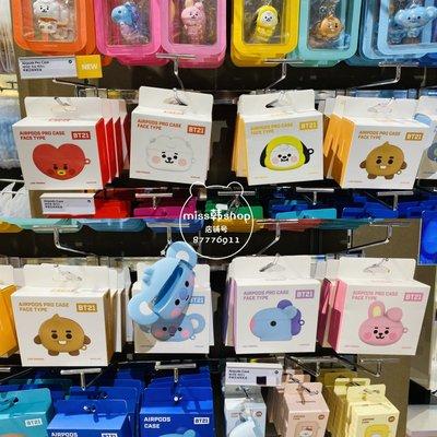 W哎咪手機配件~韓國BTS防彈少年團BT21寶寶蘋果Airpods Pro耳機盒大頭硅膠保護套