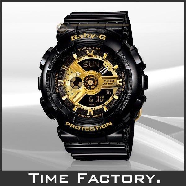【時間工廠】CASIO BABY-G 重裝潮流女款 黑x金 BA-110-1A 全新現貨可超取 直接下標免問