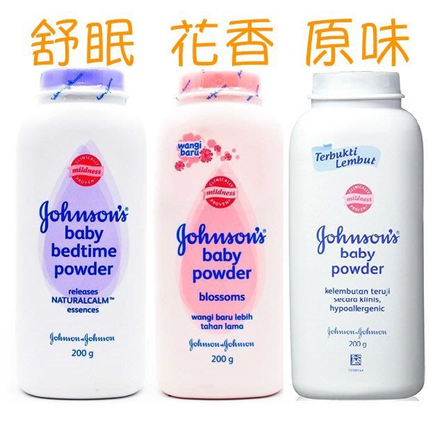 【百年品牌】Johnsons嬌生 嬰兒爽身粉100g 方便好攜帶