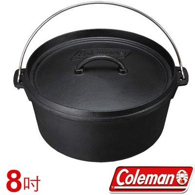 【山野賣客】美國 Coleman SF 荷蘭鍋/8吋 鐵鑄鍋 烤雞腿 壽喜燒 CM-9393