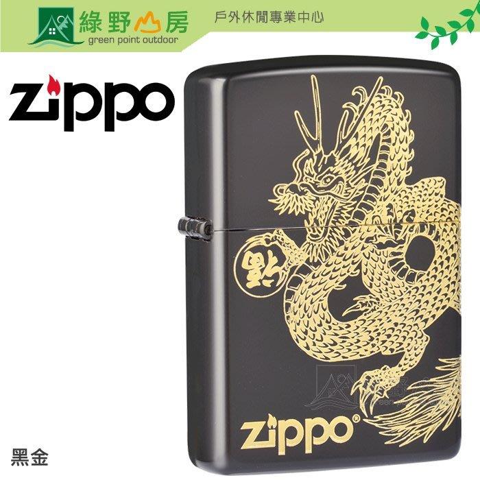 《綠野山房》[送原廠專用油] Zippo 防風打火機 Lucky dragon BK&GD 黑金 ZA-5-111c