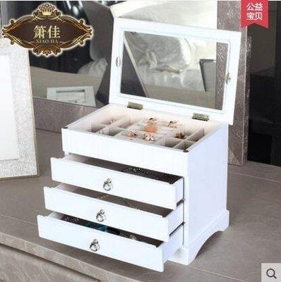 【優上】簫佳木質首飾盒收納盒實木歐式公主韓國飾品手飾「天窗-雅白」