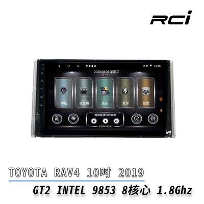CONVOX 8核心 2+32G 車用安卓機 聲控 藍芽 正版導航王 TOYOTA RAV4 5代 專用