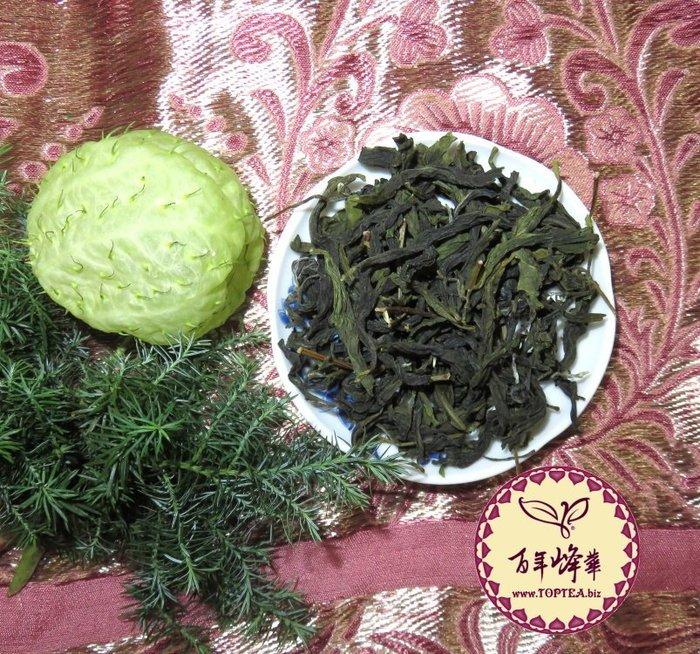新品體驗包【大石嶺高山綠茶】20g 100%台灣茶葉《百年峰華名品》