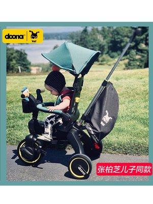 腳踏車 doon@ Liki Trike多功能兒童三輪車寶寶推車可折疊可登機遛娃神器