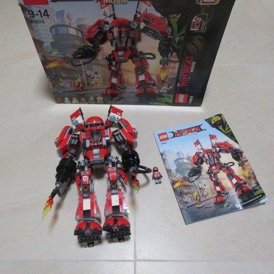 Lego 70615 絕版 原價780
