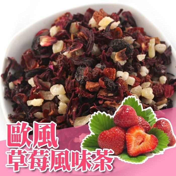 草莓水果茶 歐洲果粒茶 草莓果乾茶 草莓風味茶 水果茶 300公克 另有茶包【全健健康生活館】