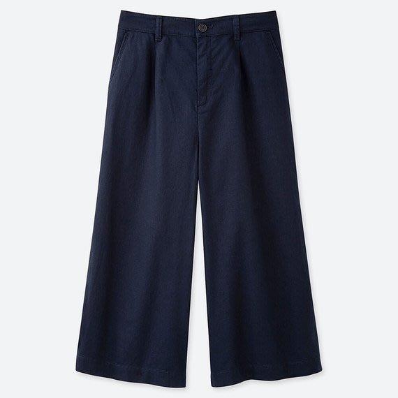 uniqlo棉麻七分寬褲(全新)(深藍色)-貨號:3F