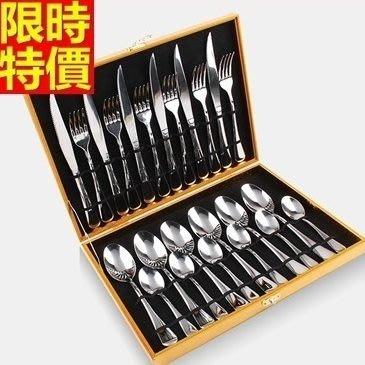 西式餐具組含刀叉餐具-不鏽鋼牛排刀子叉子勺湯匙低調簡約24件套禮盒西餐具套組2色68f12[德國進口][巴黎精品]