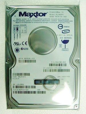 保固 12個月【小劉家電】全新庫存有靜電袋 MAXTOR 3.5吋80G IDE電腦硬碟,6L080P0型,7200轉