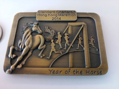 2014 渣打馬拉松紀念銅板連包装($10元平郵)