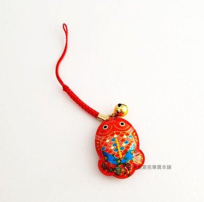 [洛克索克專賣本舖] 鐵皮金魚吊飾 開運招福 鐵皮玩具 日本吊飾 日本製 手工修作 日本幸運小物