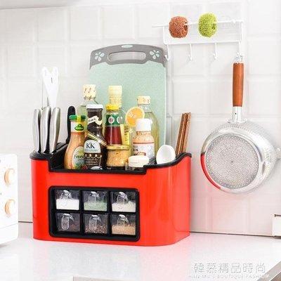 廚房調料盒組合刀架多功能置物架筷子籠收納盒塑料調味盒罐瓶套裝
