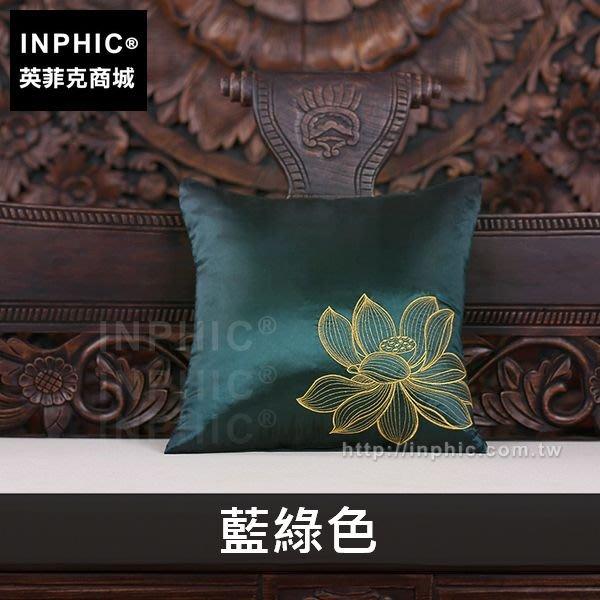 INPHIC-靠枕泰國抱枕植物花卉方形沙發靠背刺繡靠墊辦公室-藍綠色_Xs7Q