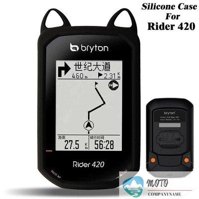 moto戶外 百銳騰Bryton Rider320R420自行車碼表保護套卡通貓朵防摔硅膠套