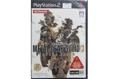 SONY PS2 METAL GEAR SOLID 3 SNAKE EATER TACTICAL ESPIONAGE 合金裝備2 食蛇者 (GAM-08028)