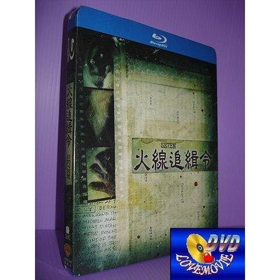 A區Blu-ray藍光台灣正版【火線追緝令-外紙盒版Se7en (1995)】DTS-HD [含中文字幕]全新未拆