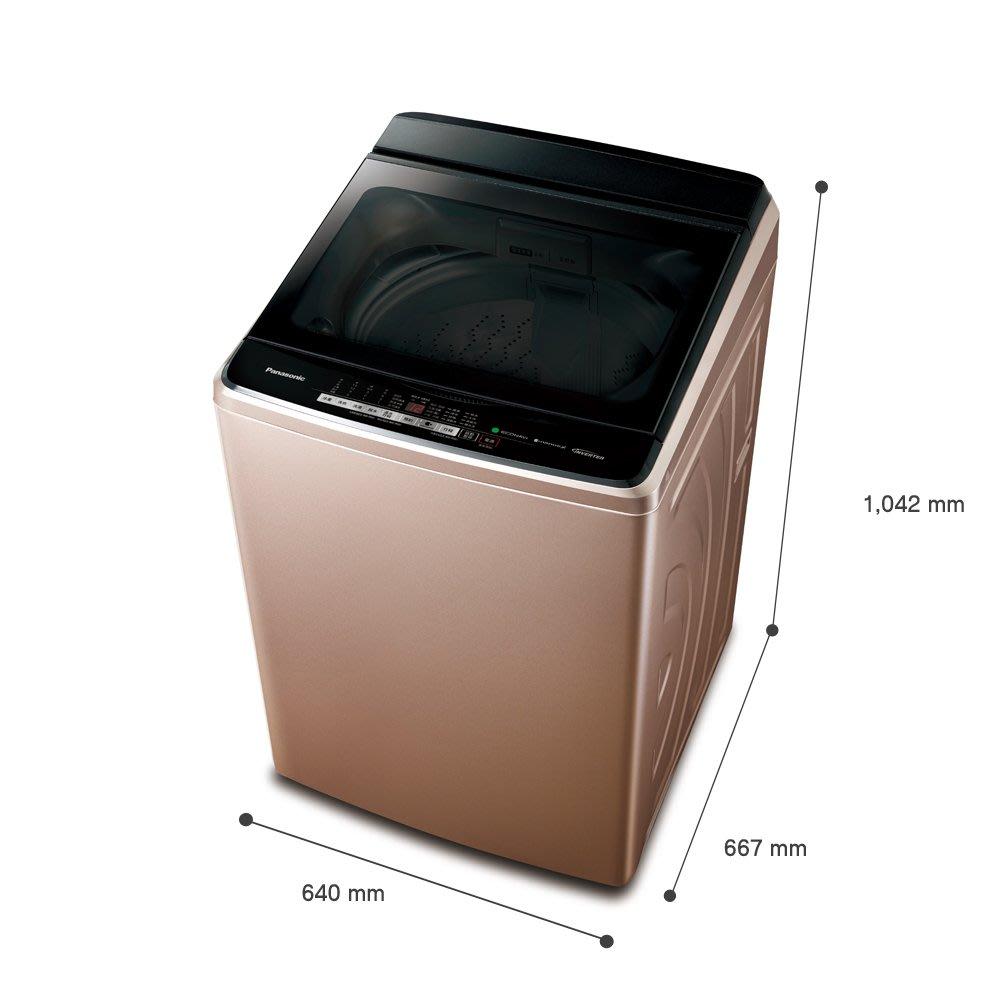 【興大】Panasonic國際牌16KG變頻洗衣機 NA-V160GB-PN玫瑰金