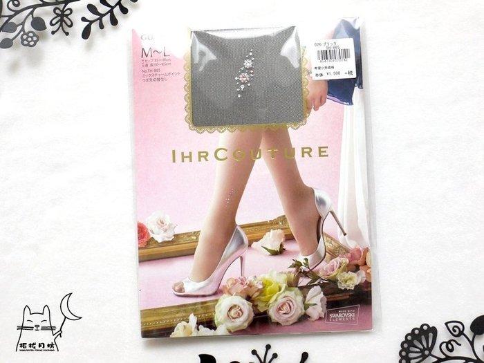 【拓拔月坊】IHRCOUTURE 日本郡是 GUNZE 彩鑽銀蔥 小雛菊 腳踝飾 日本製~現貨!