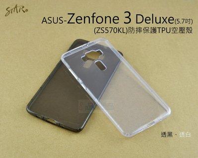 s日光通訊@【STAR】ASUS Zenfone 3 Deluxe ZS570KL 5.7吋 防摔保護TPU空壓殼 裸機