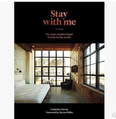 Stay with Me 環球創意酒店品牌 VI/CI設計 酒店標識 平面設計書