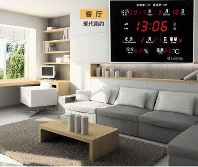 麥麥部落 掛鐘溫濕度數碼電子萬年歷客廳現代創意簡約式式靜音日歷掛MB9D8