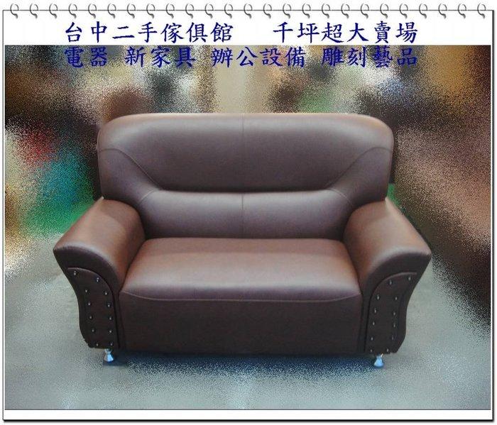二手家具宏品 BN-E85*全新獨立筒透氣雙人沙發*客廳桌椅拍賣 泡茶桌椅 會議桌椅 台北桃園新竹台中彰化嘉義運送服務