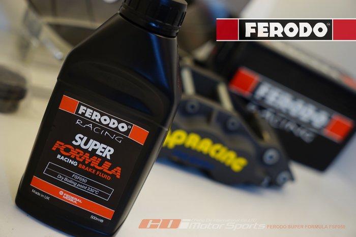 FERODO SUPER FORMULA - FSF050 原裝進口 頂級煞車油 適用競技車輛.賽事使用 / 制動改