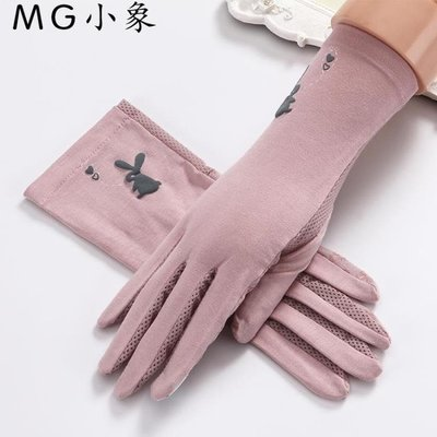 防曬手套  超薄款防滑防紫外線純棉防曬手套