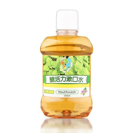 醣活力 酵素漱口水 500ml