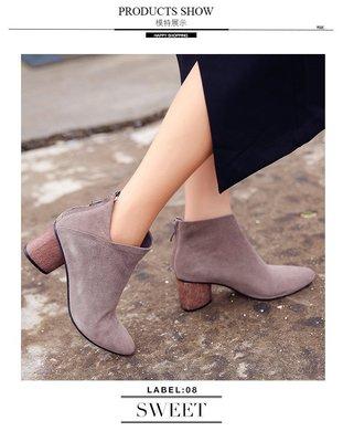 yes99buy加盟-2015秋冬韓式한국의都會女子尖頭小V高跟踝靴   預購7天+現貨