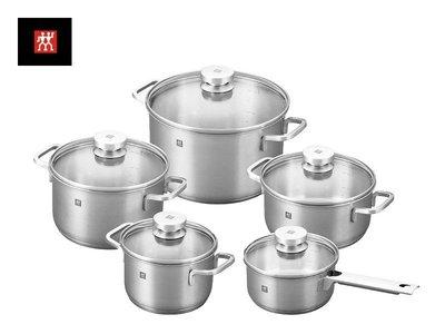 德國 雙人牌 Zwilling FOCUS 10件 不鏽鋼 鍋具組 餐具組  鍋具套組  搬新家 入厝 送禮 餽贈員工