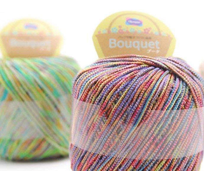 編織Olympus Bouquet 花束棉線~包包、帽子~紙線、麻繩、布條線~手工藝材料、工具、進口毛線【彩暄手工坊】