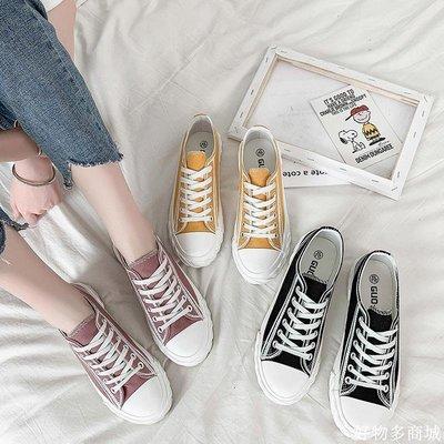 好物多商城 帆布鞋女夏新款小眾ulzzang學生韓版平底百搭軟底舒適低幫鞋