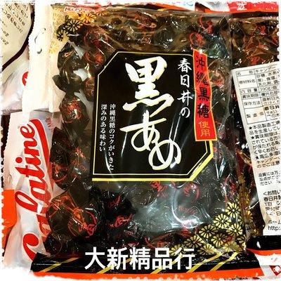 [三鳳中街]日本原裝進口 春日井 黑糖飴