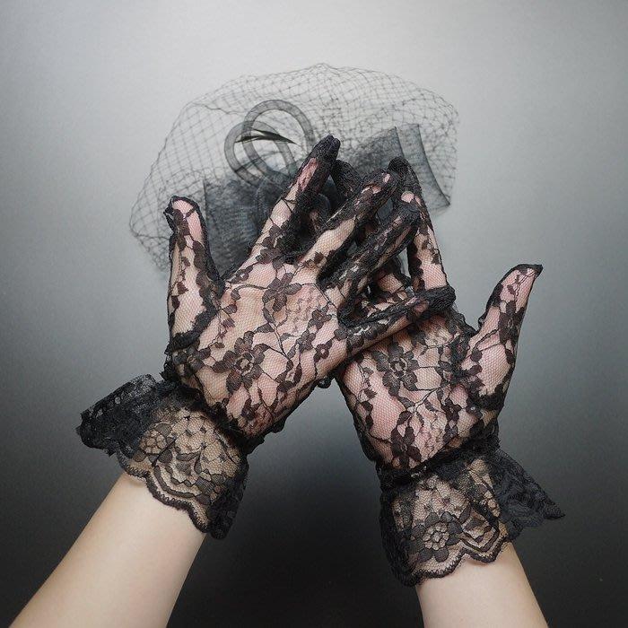 法式黑色 白色蕾絲女手套 年會酒會婚紗禮服晚會派對 演出裝飾