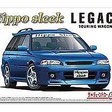 1:24 Aoshima Hippo Sleek (Subaru) BG5 Legacy Touring Wagon '93/Hasegawa/Tamiya
