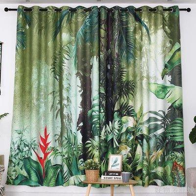 好物多商城 訂製成品窗簾北歐風綠植小清新植物森林出租房民宿學生宿舍窗簾布