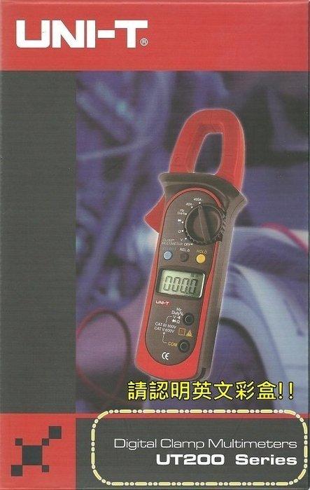 TECPEL 泰菱 》 UNI-T 優利德 交直流頻率鉤表 鉤錶 勾表 交直流兩用 UT-204A UT204A
