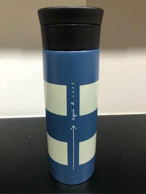 全新正品  agnes b  保溫瓶 保溫杯 小b 不鏽鋼   420 ml