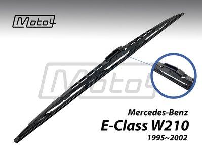 【MOTO4】 BENZ 賓士 W210 E-Class E200 E230 E240 E280 E320 E55 雨刷