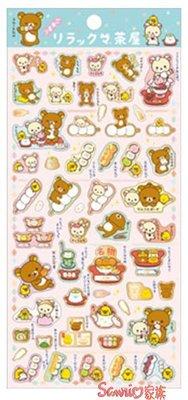 《東京家族》 日本 懶懶熊 拉拉熊  變裝茶屋丸子系列 燙金邊 貼紙