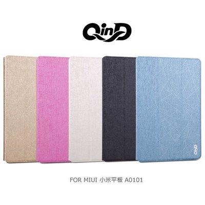*PHONE寶*QIND 勤大 MIUI 小米平板 A0101 臻 三折可立皮套 保護殼 保護套