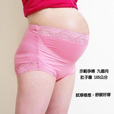 孕婦穿..紓壓托腹內褲2件組~~[免免線購]