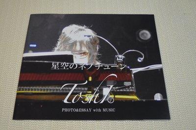 【場刊+CD】X JAPAN 主唱 Toshi - 星空のネプチューン 絕版珍品 日幣6500羊購入