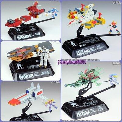MegaHouse日版盒玩ACT COSMO GRAN MECHANIX 懷舊機器人 戰艦精選~大全7款合售~特價