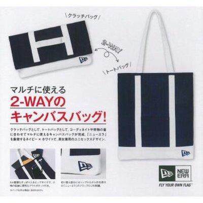 日本🇯🇵潮牌 NEW ERA 2Way 兩用 藍白 帆布包 托特包
