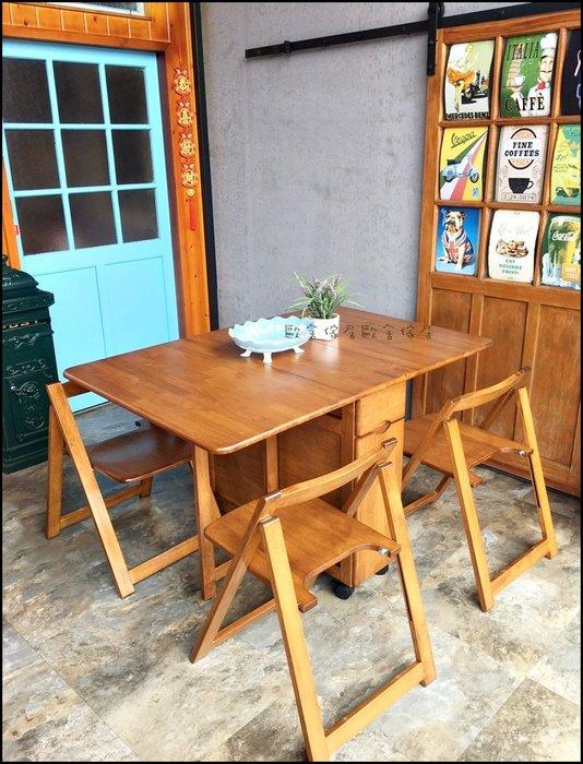 實木製 140公分摺疊餐桌附輪子餐椅 一桌四椅 可移動五尺原木餐桌飯桌泡茶桌會議桌烤肉桌 收起來不占空間【歐舍傢居】