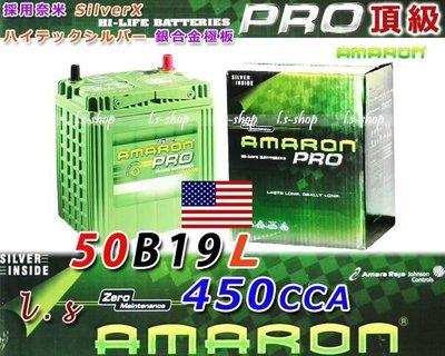 【電池達人】愛馬龍 AMARON 50B19L 汽車 電池 電瓶 HONDA FIT 本田 大發 小悍馬 38B19L