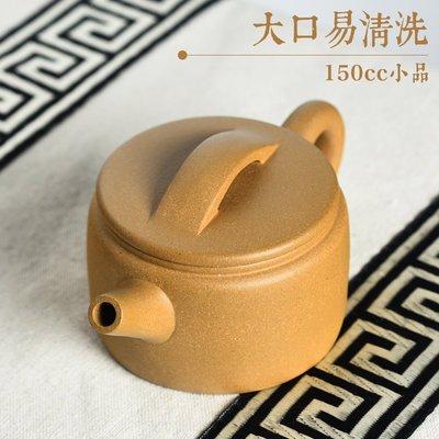新款宜興紫砂壺 全純手工泡茶壺 大口段泥漢瓦壺